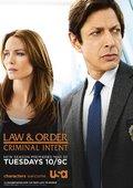 法律与秩序:犯罪倾向第九季
