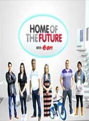 未来之家第一季
