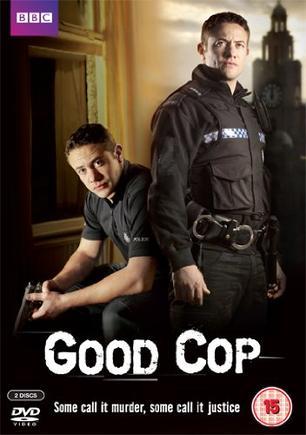 好警察坏警察第一季