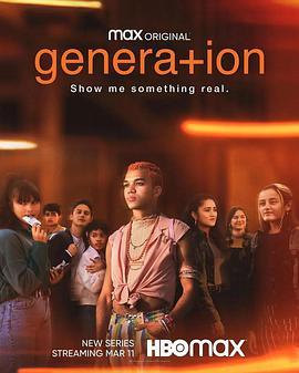 世代第一季